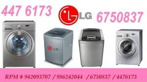 servicio tecnico lg lavadoras en barranco 4476173