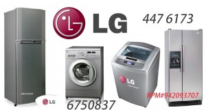 servicio tecnico lavadora secadora lg a domicilio 6750837